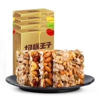 切糕王子 新疆特产玛仁糖 混合坚果仁糕点茶点 4口味切糕400g