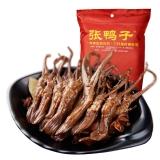 张鸭子重庆梁平特产 鸭舌120g 卤味肉干休闲零食熟食