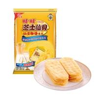 旺旺 芝士仙贝 零食 膨化食品 办公室休闲饼干 84g