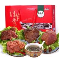 月盛斋 中华老字号 清真熟食腊味北京特产休闲零食 佳节香汇礼盒1000g