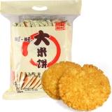 旺旺 大米饼 大米制香脆米饼膨化食品 休闲办公零食饼干下午茶 原味 1000g