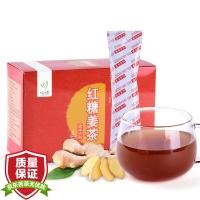 忆江南 茶叶 红糖姜茶 姜茶 速溶型姜母茶老姜汤 15支装 180g