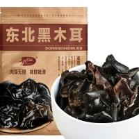 十月稻田 黑木耳150g(无添加 东北特产 山珍干货)