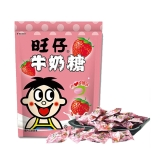 旺旺 旺仔 牛奶糖 婚庆喜糖 满月回礼糖果零食 草莓牛乳 126g