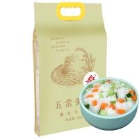 柴火大院 五常粥米 2kg (无添加 稻花香米 营养粥 煮粥米 真空装 大米伴侣)