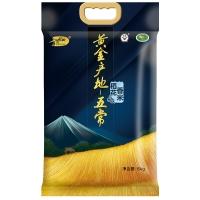 十月稻田 黄金产地 大米 稻花香米 五常大米 东北大米5kg