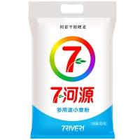 七河源 河套面粉 多用途麦芯粉10kg 小麦粉 中筋粉 烘焙原料 通用(新老包装交替发货)