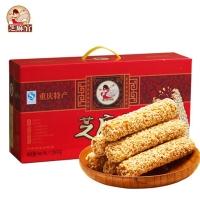 芝麻官 芝麻杆 重庆特产大礼包装盒1280g