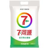 七河源 河套面粉 饺子雪花粉5kg 小麦粉 高筋粉 烘焙原料(新老包装交替发货)