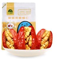 一品玉 和田红枣夹核桃仁500g 休闲零食 蜜饯果干 新疆特产 大枣夹核桃