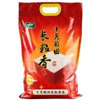 2017年新米上市 十月稻田 长粒香大米 东北大米5kg