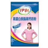 伊利奶粉 高蛋白脱脂高钙奶粉 400克(16小袋)
