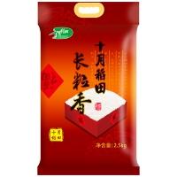 十月稻田 长粒香大米 2.5kg(东北大米 当季新米)