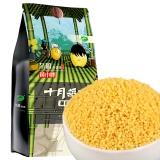 十月稻田 黄小米 1kg(无添加 小黄米 月子米 小米粥 五谷 杂粮 真空装 大米 粥米伴侣)