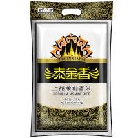 泰金香 上品茉莉香米 5kg(   籼米 非东北米 大米)