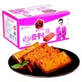 乡乡嘴 豆腐干 辣条素肉豆干(诱辣味)520g/箱