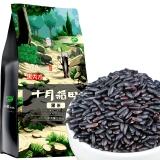 十月稻田 黑米 1kg (无添加 无染色 东北 五谷 杂粮 粗粮 真空装 大米 粥米伴侣)