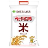 七河源 精制米 大米5kg 东北大米 当季新米 (新老包装随机发货)