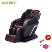 澳门新濠天地博彩官网椅,JFF058M酒红色