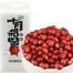 十月稻田 红豆 400g (无添加 红豆 小豆 东北 五谷 杂粮 粗粮 真空装 大米伴侣)