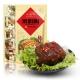 中华老字号 北京特产 天福号 年货熟食礼袋 米粉肉袋装200g