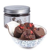 五分文 姜母花茶休闲零食 红枣枸杞黑糖块170g/罐
