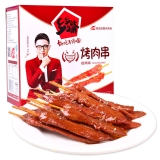 乡乡嘴 烤鸭肉串 肉干肉铺(烧烤味)200g/袋