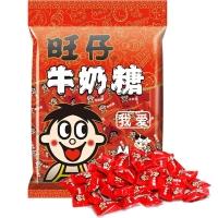旺旺 旺仔牛奶糖 婚庆喜糖 满月回礼糖果零食 年货礼品 原味 500g