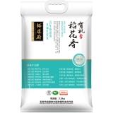 裕道府 五常有机米 稻花香大米 东北大米2.5kg