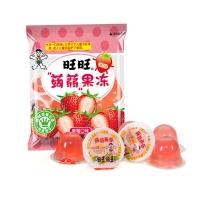 旺旺 零食蒟蒻果冻 儿童休闲零食零嘴草莓味 (量贩包) 170g+30g
