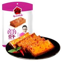 乡乡嘴 豆腐干 辣条素肉豆干(诱辣味)100g/袋