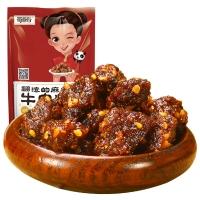 蜀道香 牛肉干零食 四川特产小吃 麻辣牛肉粒150g
