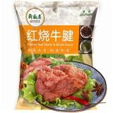 月盛斋 中华老字号 清真熟食腊味北京特产休闲零食 红烧牛腱200g