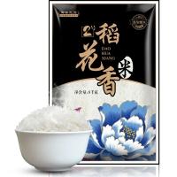 御香龙品 2号稻花香 5kg(  东北米 大米)