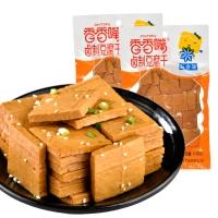 香香嘴豆腐干 休闲零食 素食豆干 五香味100g/袋