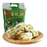 太祖 挑嘴牛轧糖青豆味 200g/袋 牛奶糖喜糖