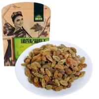 一品玉 蜜饯果干 休闲零食 新疆吐鲁番绿香妃葡萄干250g/袋