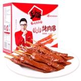 乡乡嘴 烤鸭肉串 肉干肉铺(诱辣味)200g/袋