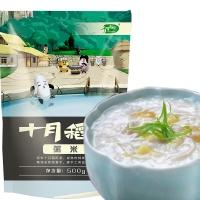 十月稻田 粥米 500g(无添加 稻花香米 营养粥 煮粥米 东北大米 大米伴侣)