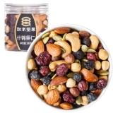 如水 坚果炒货 每日坚果混合果仁健康养生零食 什锦果仁180g