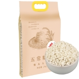 柴火大院 五常糯米 2kg(无添加 江米 黏米 粽子米 东北 五谷 杂粮 真空装 大米 粥米伴侣)