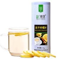 阅客 茶叶 花草茶 冻干柠檬片 70g