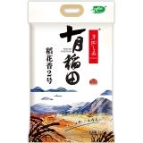 2017年新米上市 十月稻田 稻花香米2号 东北大米 大米5kg