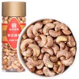 如水 坚果炒货 烘焙果仁越南特产 家庭量贩装 紫皮腰果580g/罐