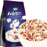 十月稻田 八宝粥米 1kg(红豆 糙米 糯米 绿豆 黑米 薏仁米等 杂粮 腊八粥料 大米伴侣)