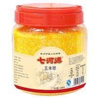 七河源 玉米糁1380g(无添加 小细颗粒 玉米 东北 五谷 杂粮 粗粮 桶装 大米伴侣)