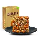 切糕王子 茶点点心 新疆特产玛仁糖 综合味切糕100g
