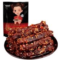蜀道香 肉干肉脯 四川零食特产 天椒霸道麻辣牛肉干200g