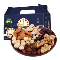 一品玉 每日坚果礼盒750g(25g*30袋) 坚果炒货 休闲零食 混合果干 (新老包装交替发货)