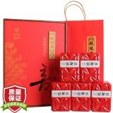 忆江南 茶叶 祥云 安溪 特级铁观音茶年货礼盒装 500g